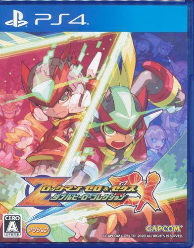 ロックマン ゼロ&ゼクス ダブルヒーローコレクション (PS4版)