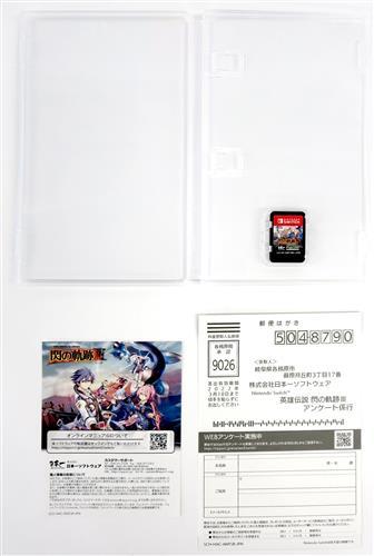 英雄伝説 閃の軌跡 III (Nintendo Switch版)