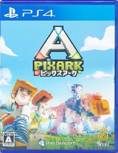 ピックスアーク (PS4版)