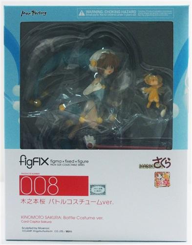 figFIX-008 カードキャプターさくら 木之本桜 バトルコスチュームver.
