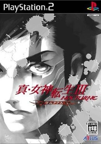『真・女神転生III -NOCTURNE マニアクス』