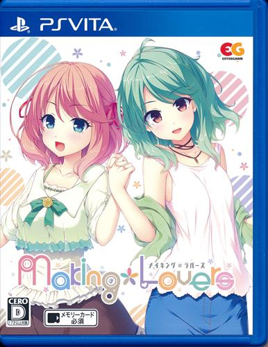 Making*Lovers (通常版) (PSVita版)