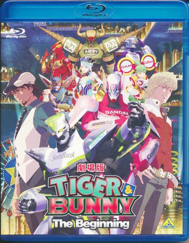劇場版 TIGER & BUNNY -The Beginning- (通常版)