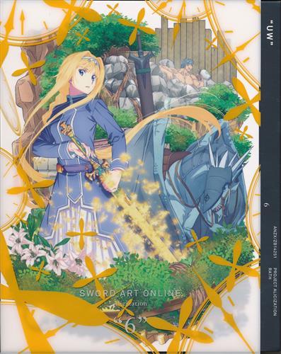 ソードアート・オンライン アリシゼーション 6 完全生産限定版