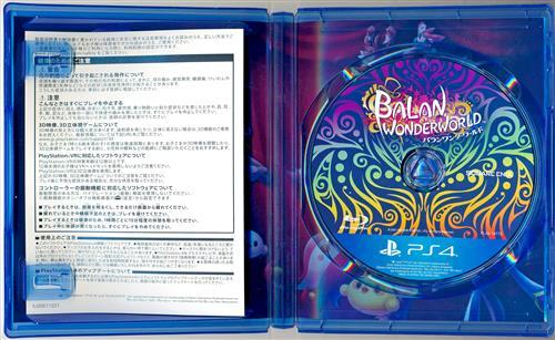 バランワンダーワールド (PS4版)