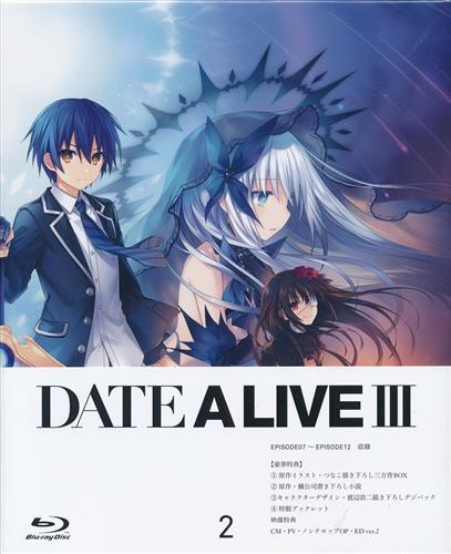 デート・ア・ライブ III Blu-ray BOX 下巻 (通常版)