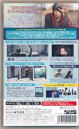 囚われのパルマ Refrain デラックス エディション 【Nintendo Switch】