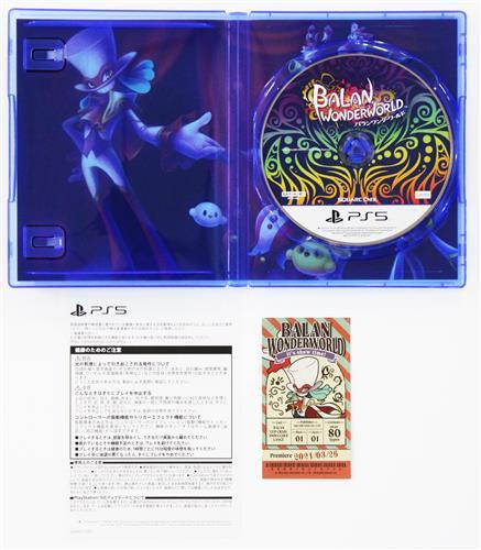 バランワンダーワールド (PS5版) 【PS5】