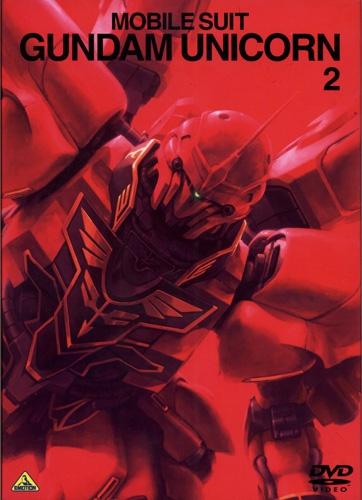 機動戦士ガンダムUC 2 初回版