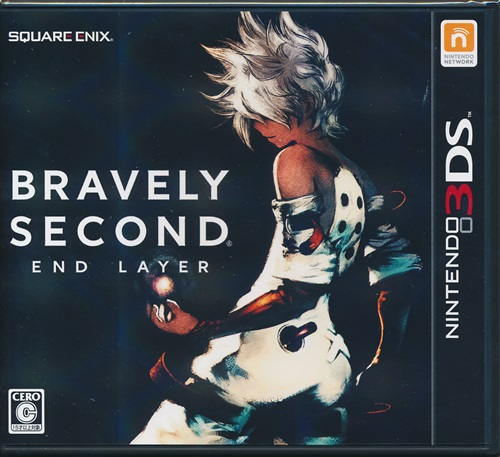 BRAVELY SECOND END LAYER 【3DS】