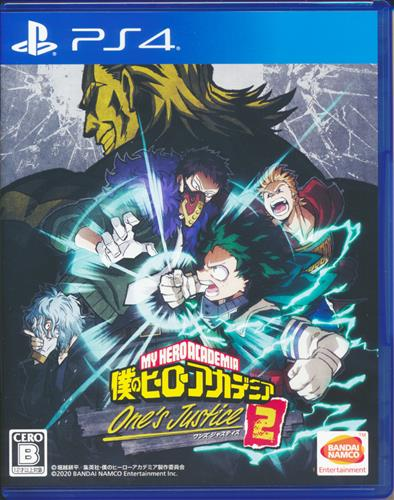 僕のヒーローアカデミア One's Justice 2 (PS4版)
