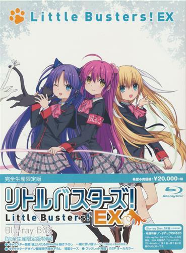 リトルバスターズ! EX Blu-ray BOX 完全生産限定版