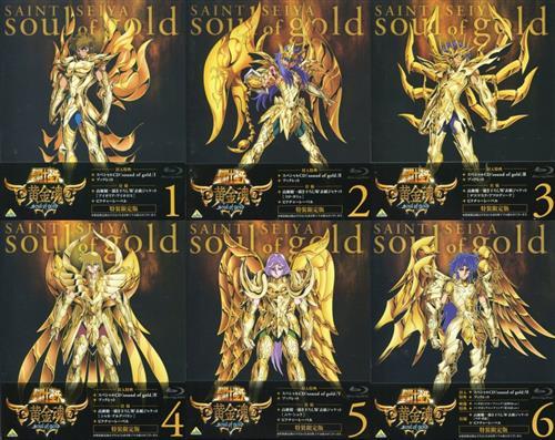 聖闘士星矢 黄金魂 -soul of gold- 特装限定版 全6巻セット