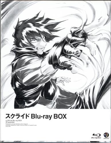 スクライド Blu-ray BOX 初回版