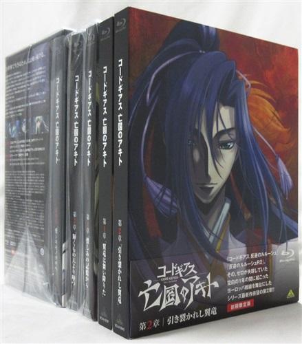 コードギアス 亡国のアキト 初回限定版 全5巻セット