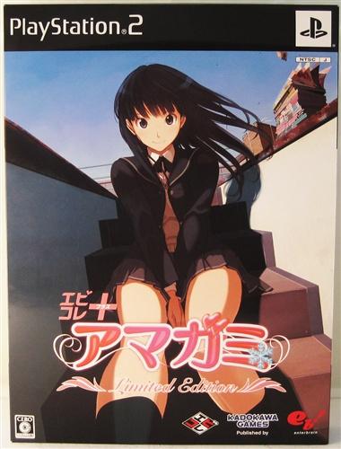 アマガミ エビコレ+ Limited Edition (PS2版)