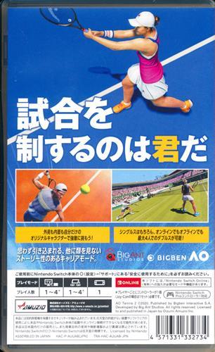 AOテニス 2 (Nintendo Switch版)