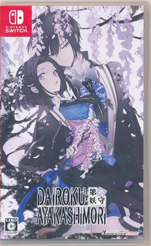 DAIROKU:AYAKASHIMORI (通常版)