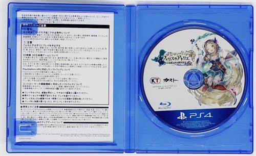 フィリスのアトリエ ~不思議な旅の錬金術士~ DX (PS4版)