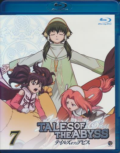 TALES OF THE ABYSS 7 初回版