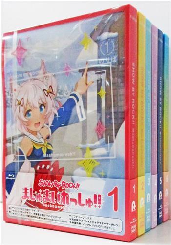 SHOW BY ROCK!! ましゅまいれっしゅ!! 全6巻セット 【ブルーレイ】