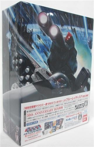 超時空要塞マクロス ~愛・おぼえていますか~ Hybrid Pack 初回限定版 30周年アニバーサリーボックス