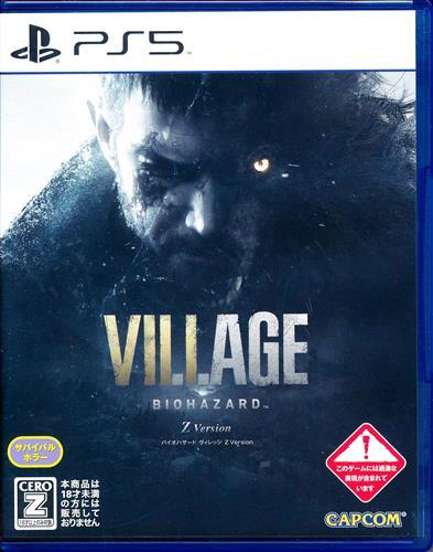 BIOHAZARD VILLAGE Z Version (PS5版) 【PS5】