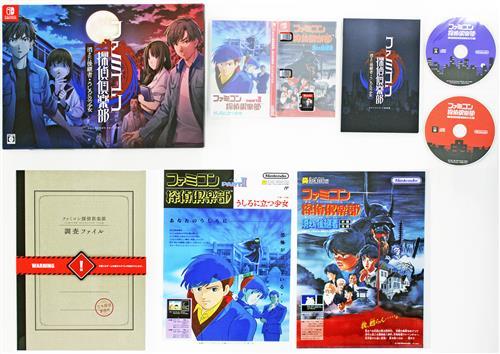 ファミコン探偵倶楽部 消えた後継者・うしろに立つ少女 COLLECTOR'S EDITION 【Nintendo Switch】