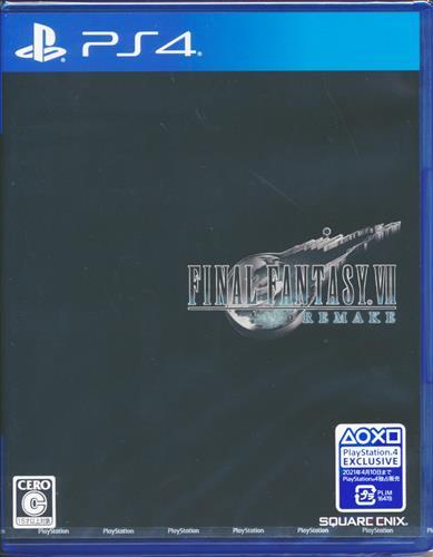 ファイナルファンタジー VII REMAKE 【PS4】