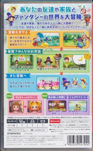 Miitopia 【Nintendo Switch】