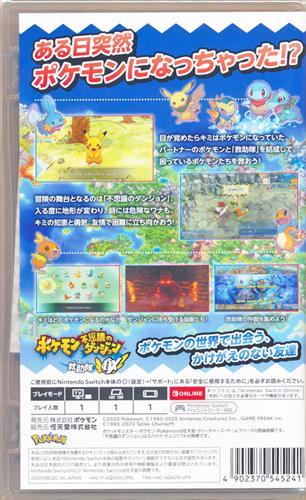 ポケモン不思議のダンジョン 救助隊DX 【Nintendo Switch】