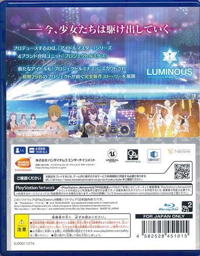THE IDOLM@STER スターリットシーズン (通常版) 【PS4】