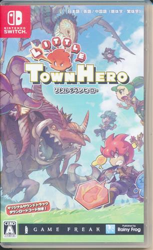 リトルタウンヒーロー (Nintendo Switch版)
