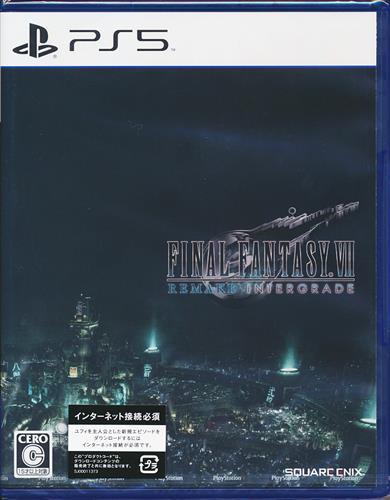 ファイナルファンタジー 7 リメイク インターグレード 【PS5】