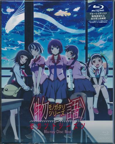 <物語>シリーズ 2ndシーズン Blu-ray BOX
