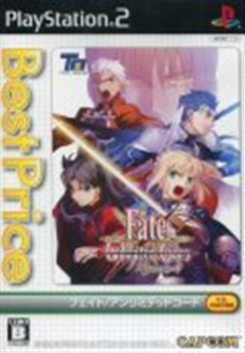 Fate/unlimited codes Best Price!