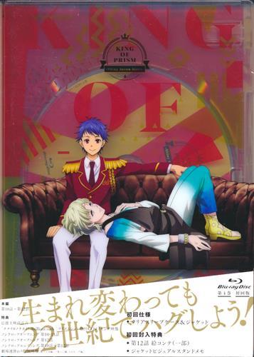 KING OF PRISM -Shiny Seven Stars- 4 【ブルーレイ】