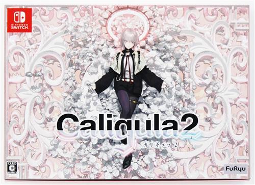カリギュラ2 (Caligula 2) 初回生産限定版 (Nintendo Switch版)