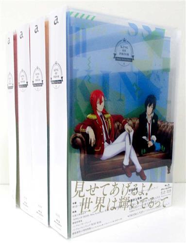KING OF PRISM -Shiny Seven Stars- 全4巻セット 【ブルーレイ】