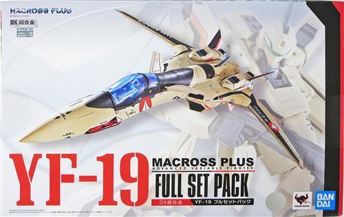 DX超合金 マクロスプラス YF-19 フルセットパック