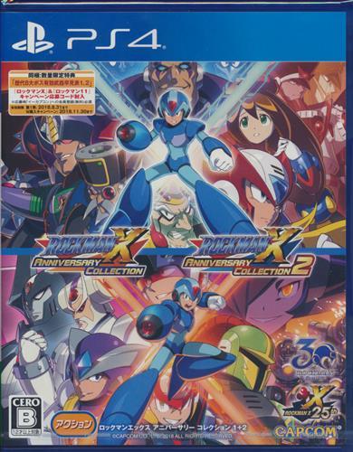 ロックマンX アニバーサリー コレクション 1+2 (PS4版)