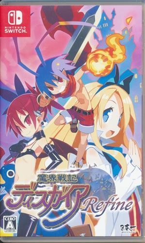 魔界戦記ディスガイア Refine (通常版) (Nintendo Switch版)