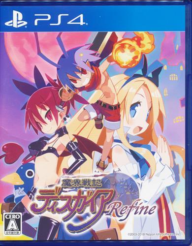 魔界戦記ディスガイア Refine (通常版) (PS4版)