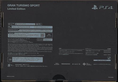 グランツーリスモ SPORT リミテッドエディション 【PS4】