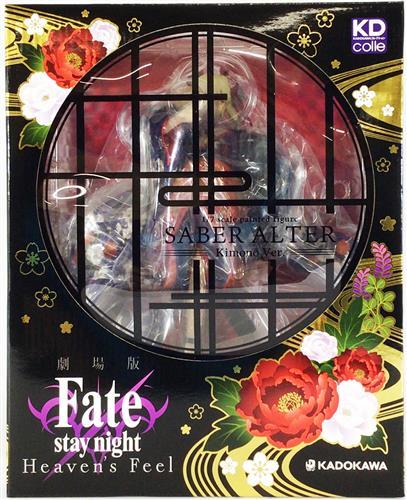 劇場版 Fate/stay night [Heaven's Feel] セイバーオルタ 着物Ver. 【フィギュア】[KADOKAWA]