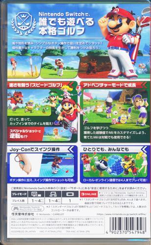 マリオゴルフ スーパーラッシュ 【Nintendo Switch】