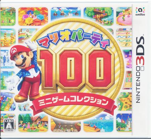 マリオパーティ100 ミニゲームコレクション 【3DS】