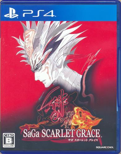 サガ スカーレット グレイス 緋色の野望 (PS4版)