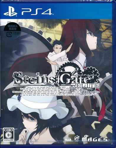 STEINS;GATE ELITE (通常版) (PS4版)