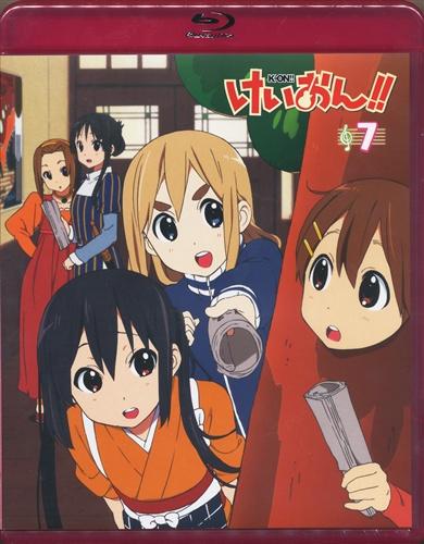 けいおん!! 7 初回限定版